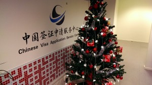 Chinese Visa Application Service Center